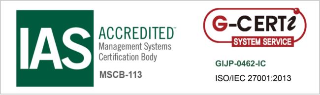 (ISO/IEC 270012013のマーク)