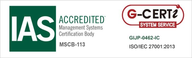 ISO/IEC 270012013のマーク