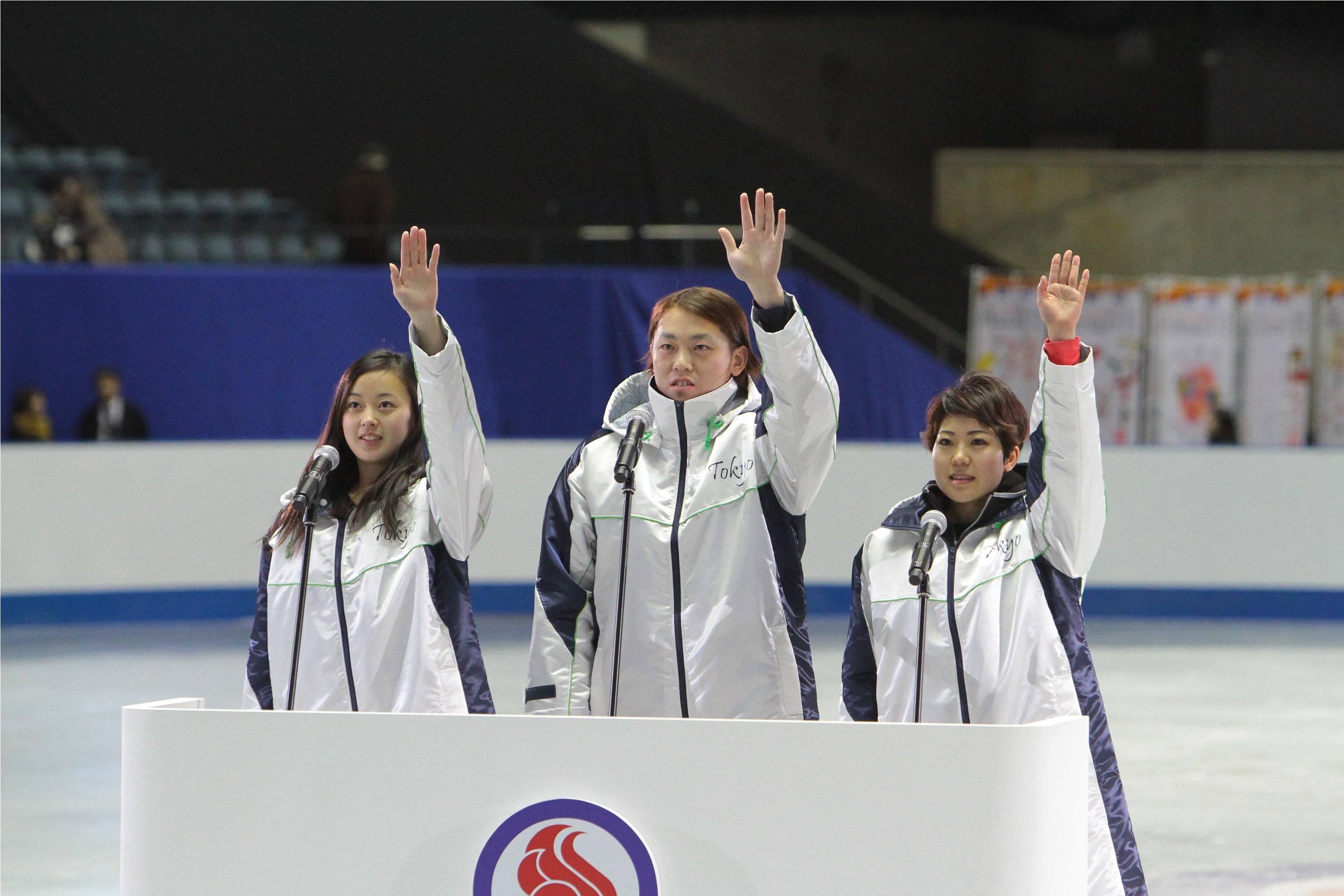 国民体育大会冬季大会スケート競技会フィギュアスケート
