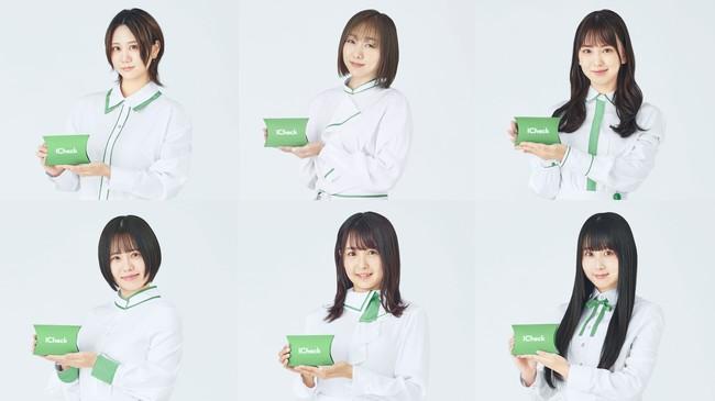 (写真上)左から 古畑奈和、須田亜香里、熊崎晴香 (写真下)左から 佐藤佳穂、惣田紗莉渚、井上瑠夏