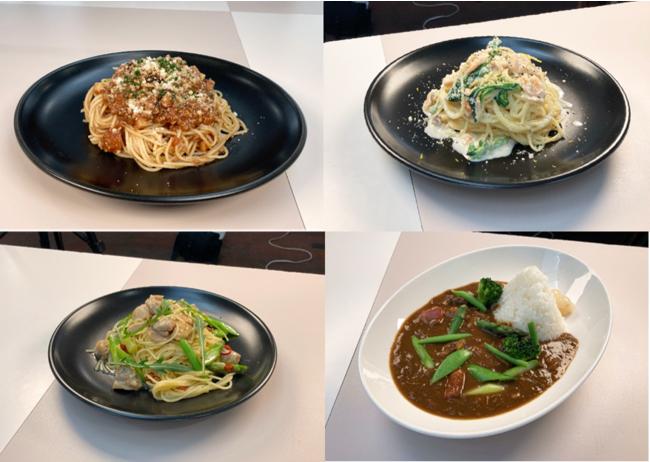 上左粗挽き肉と修善寺椎茸のボロネーゼ、上右サーモンとクリームチーズのパスタ レモン風味、下左若鶏と葉野菜のペペロンチーノ、下右季節野菜のカレーライス