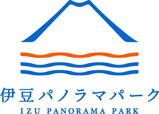 伊豆パノラマパーク 新VI