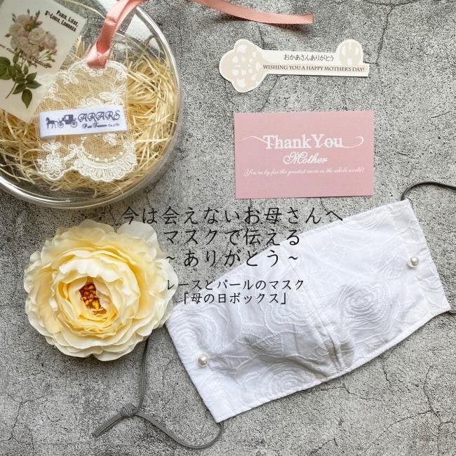 女性の楽しみのひとつ「開ける喜び」も一緒に届けられるようパッケージにも拘っている。