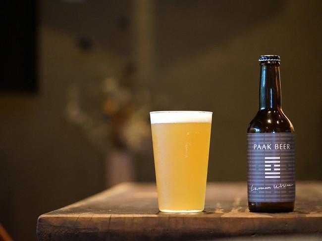 「PAAK BEER Lemon White」今後は瓶詰めも予定しております。