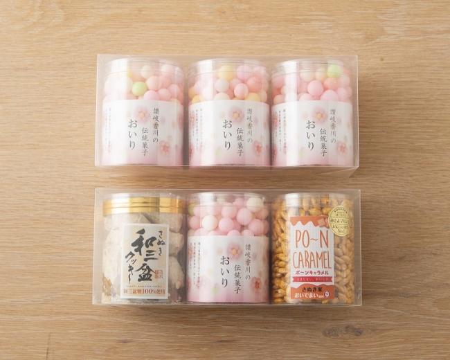 おいり3個セット ¥1,250/かがわ菓子ギフトセット ¥1,400