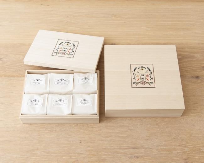 謹製霧箱入り 2合パック 6種 ¥4,100/9種 ¥5,500