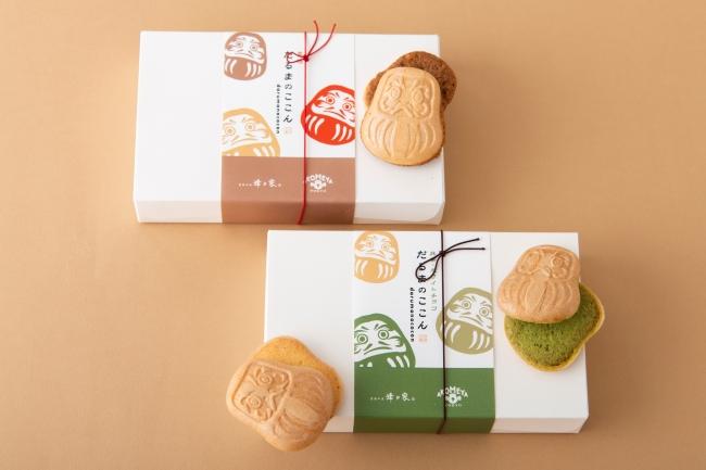 だるまのここん 抹茶×ホワイトチョコ ¥1,200/黒糖 ¥1,200