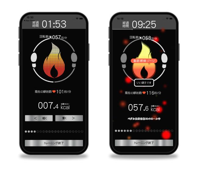 『カロリDiet』エアロバイクEXS用トレーニング画面
