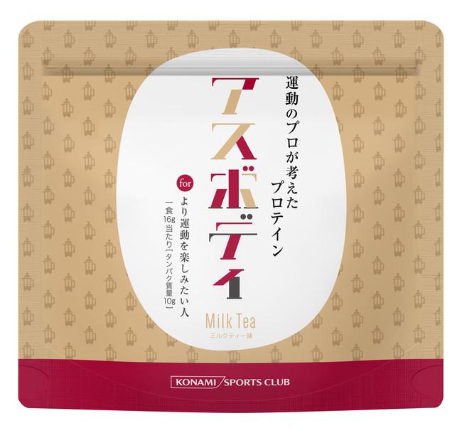 ミルクティー味 500g30食分 4,104円(税込)