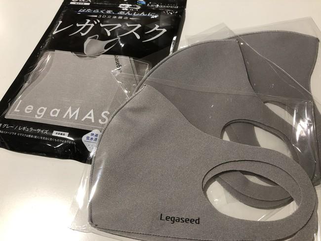 ※今回配布するレガマスク
