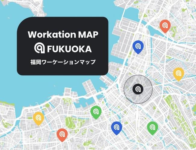 W@F(ワフ)-ワーケーションマップ