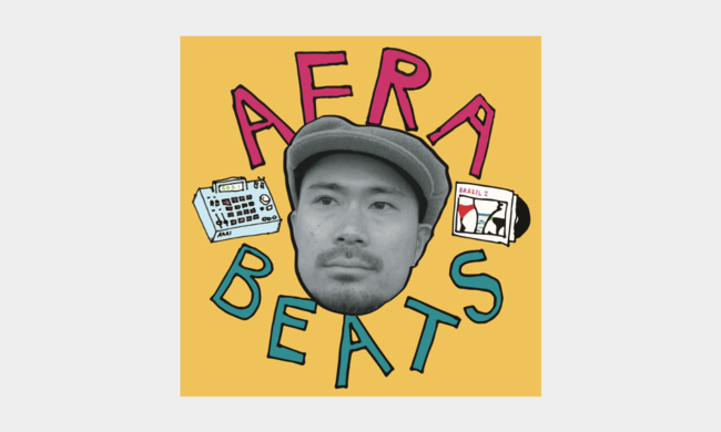 AFRA BEAT - ジャケットイメージ