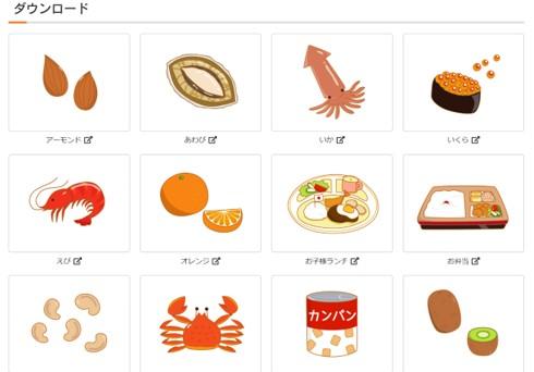 食物アレルギー教育用イラスト集」をWeb公開|公益財団法人ニッポン ...
