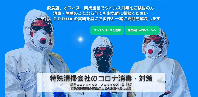 速報 今日 県 コロナ 三重