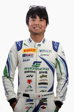 石川 京侍選手