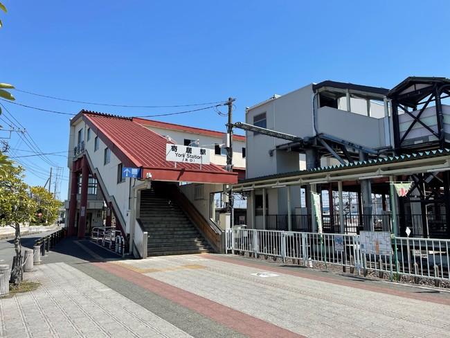 寄居町駅周辺