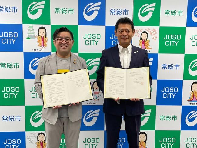空き家活用株式会社と茨城県常総市 空き家対策推進における協定を締結 常総市発の「空き家利活用モデル」構築へ