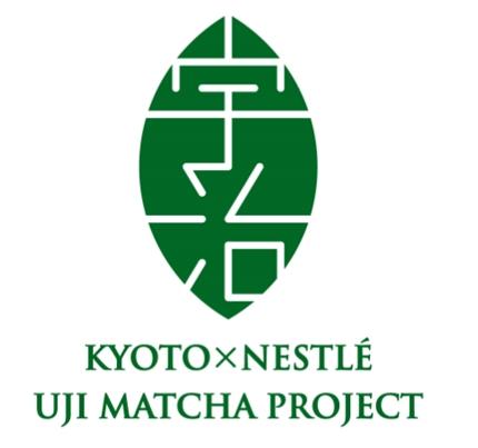 Nestle×京都府 宇治抹茶プロジェクト ロゴ