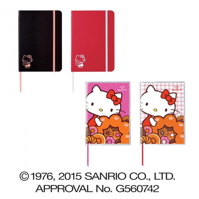 ミスタードーナツmisdo Hello Kitty スケジュールン20169月29日