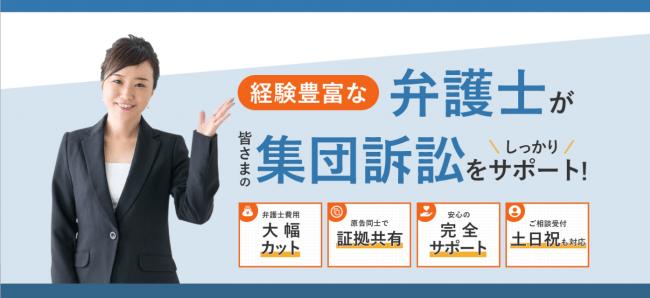 株式 会社 エスケイ 通信 訴訟