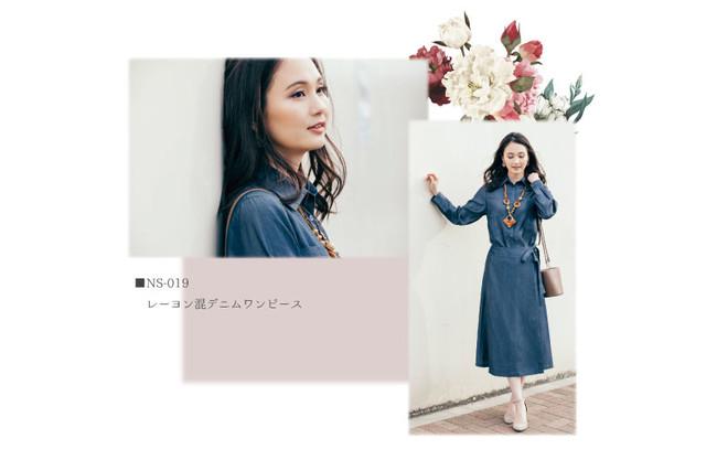 レーヨン混 デニムワンピース  ¥8,800(税込み)