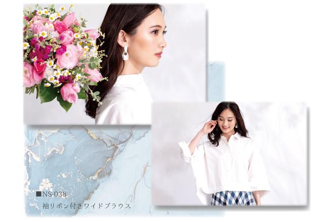 袖リボン付き ワイドブラウス ¥5,800(税込み)