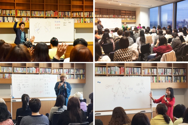 人気占い師の講座を直接聞けるとあって、全24講座の回はほぼ満席!たくさんのお客様にお楽しみいただけました。