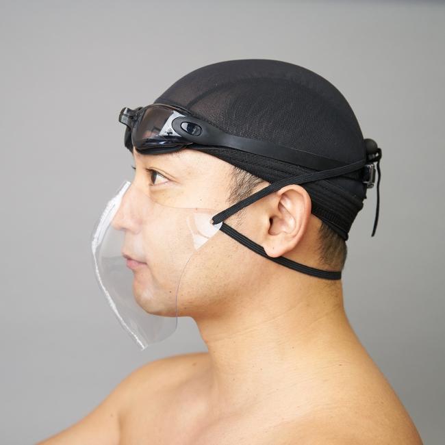 世界初!?耐水マスクでプールもコロナ対策】水泳指導者向け耐水透明 ...