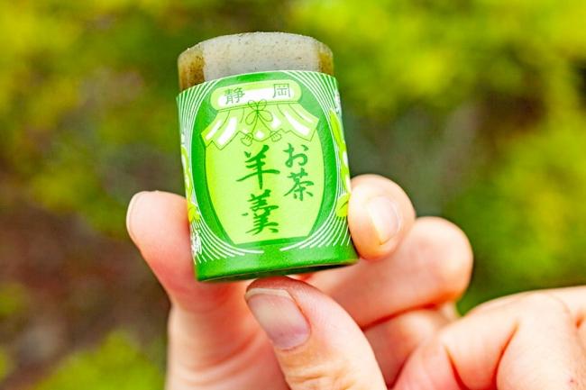 三浦製菓「お茶羊羹」