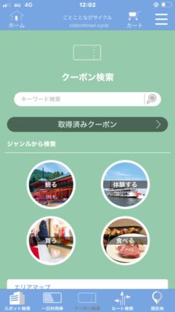 app_04