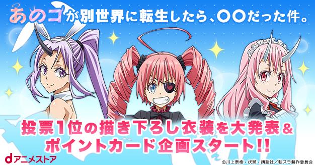 エロアニメ dアニメストア