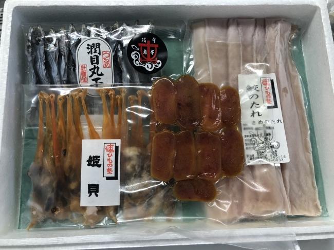 干物セット(辻物産)