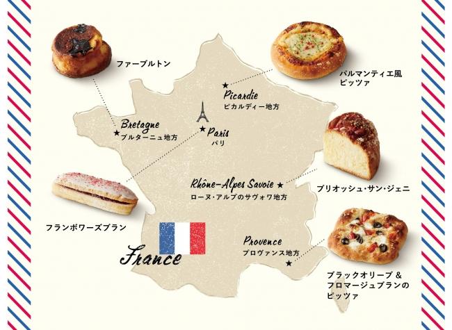 【ベイカリー限定】フランスの地方をめぐるパン