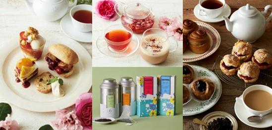 TEA voyage 紅茶づくしの1ヶ月