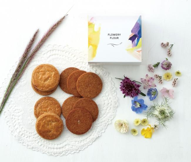クッキーセレクション 発酵バタークッキー&キャラメルサブレ