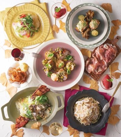 「いちょう並木プラン」料理集合イメージ