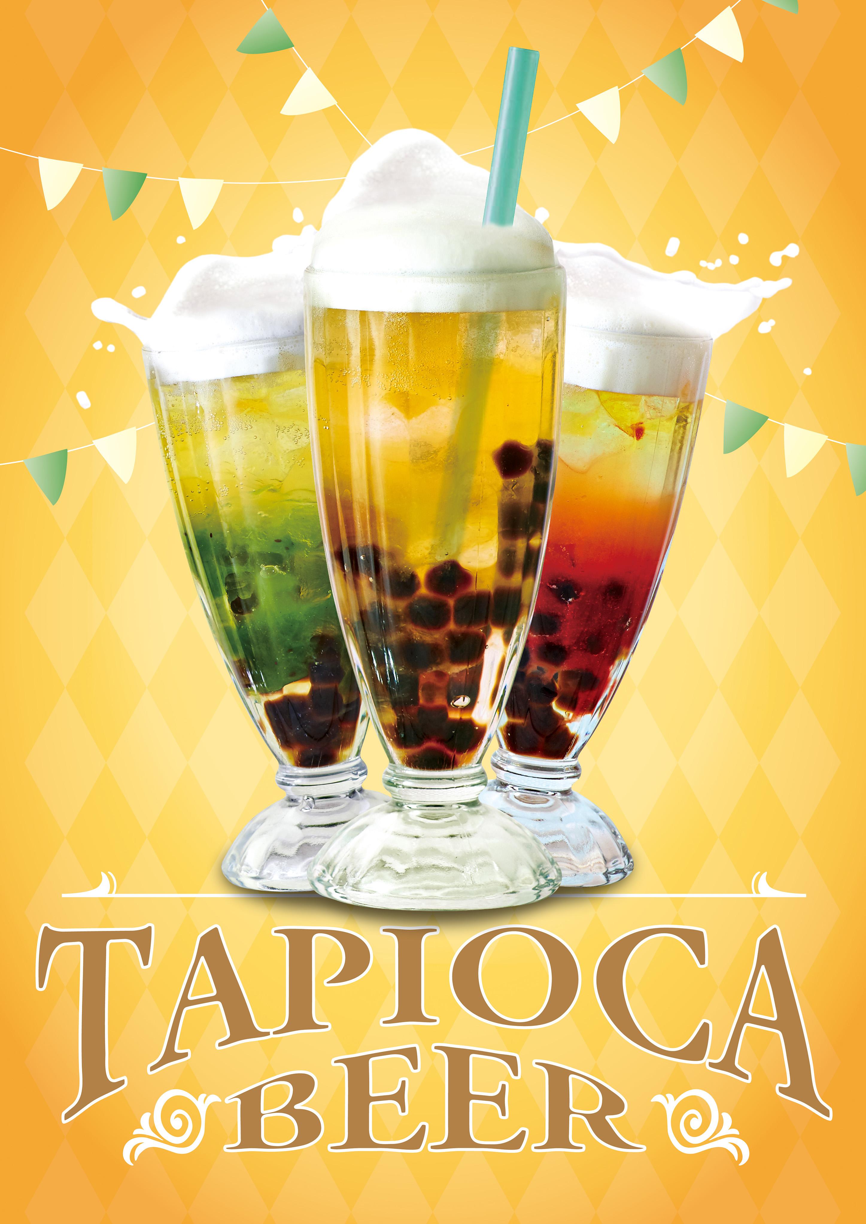 【iBEER LE SUN PALM】ビールとタピオカをあわせたネクストドリンク!「タピオカ・ザ・ネクスト タピオカビール」