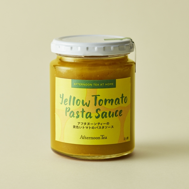 アフタヌーンティーの黄色いトマトのパスタソース