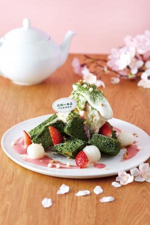 宇治抹茶と苺みるくのバゲットフレンチトースト