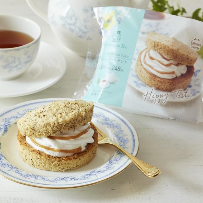 Afternoon Tea監修「紅茶のシフォンサンド」(本体 230 円、税込 248 円)