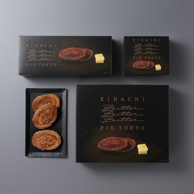 キハチバターバターバターパイ 商品集合イメージ