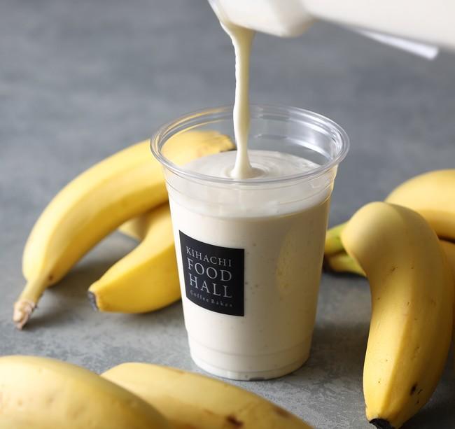 定番人気「バナナジュース」