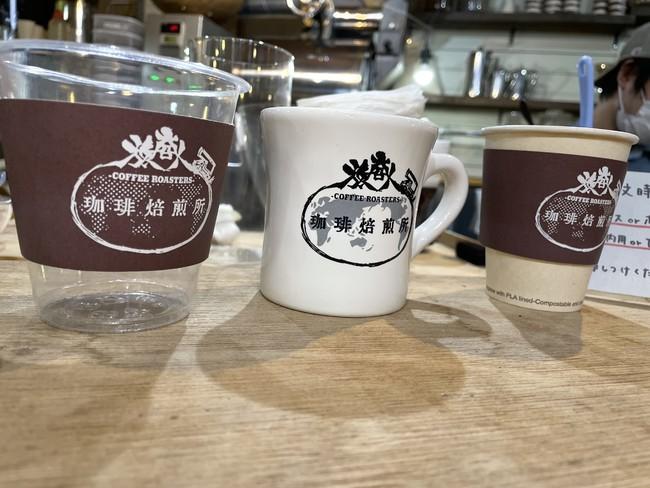 コーヒーは与野の旅商人珈琲焙煎所のオリジナルブレンド