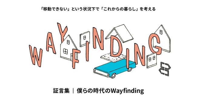 Illustration by Takashi Koshii