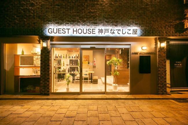 入口は「GUESTHOUSE 神戸なでしこ屋」が目印です
