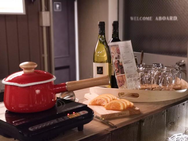 ホットワインの材料・レシピは全て用意されております。
