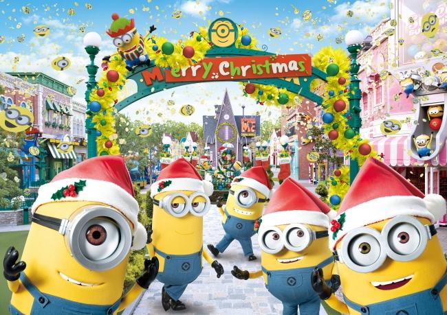 ミニオン・パークのイエロー・クリスマス