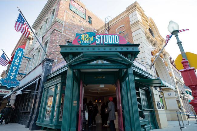 42nd ストリート・スタジオ