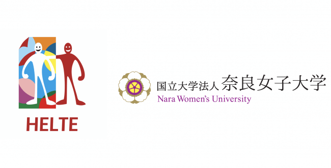 名古屋 女子 大学 学術 情報 センター