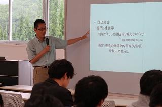 国立大学法人奈良女子大学 寺岡伸悟教授